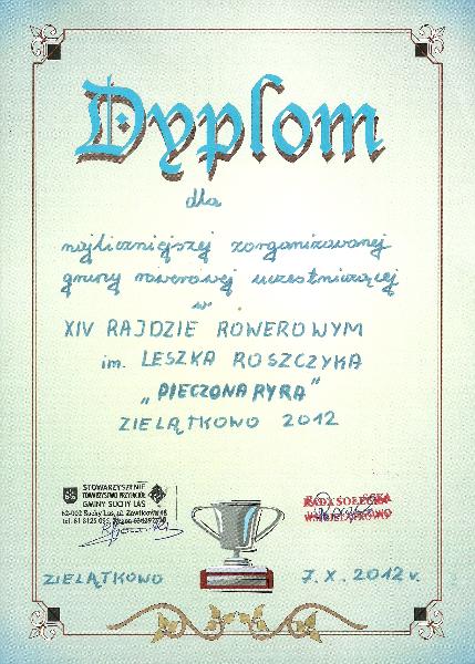 xiv-rr-dyplom
