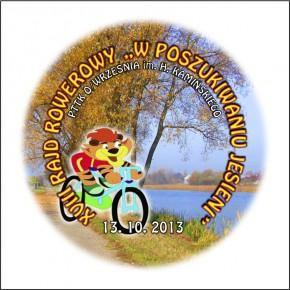 """XVIII Rajd Rowerowy """"W poszukiwaniu jesieni"""""""